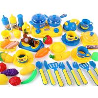 儿童过家家厨房玩具 女孩做饭煮饭厨具餐具套装 水果切切乐3岁