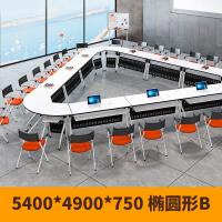 多功能培训桌椅组合学生可折叠移动会议桌长条桌翻版桌双人带轮子