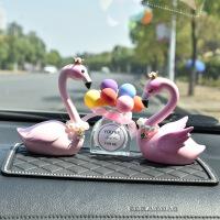 【家装节 夏季狂欢】创意汽车摆件可爱火烈鸟皇冠车载车内中控台漂亮装饰品气球女