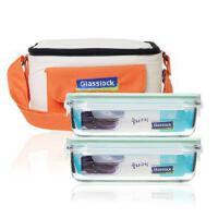 三光云彩GLASSLOCK 钢化玻璃扣保鲜盒饭盒包包1000ml*2套装两件套GL17-B