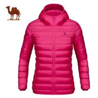 骆驼羽绒服男女士轻薄短款秋冬连帽修身白鸭绒保暖运动情侣外套潮