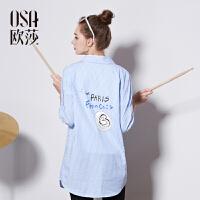 欧莎夏装女夏季新款女装 后背印花蓝色竖条纹长款衬衫B12270