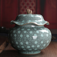 龙泉青瓷大号茶罐陶瓷密封普洱哥窑金丝铁线茶具茶叶罐紫砂一斤装