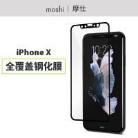 Moshi摩仕苹果iPhone X钢化膜手机保护膜钢化玻璃膜全包前膜10代
