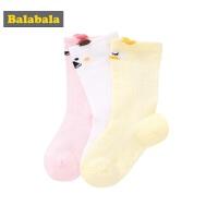 【2.26超品 5折价:24.95】巴拉巴拉儿童袜子棉夏季薄款女童防滑地板袜棉袜卡通长筒三双装女