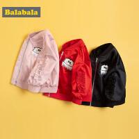 巴拉巴拉童装女童外套宝宝秋装2019新款 韩版洋气小童儿童棒球服