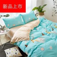 仙人掌床上四件套被罩三件套被套床单一米二3五八床乘两米2的1.8定制 青色 冬季家园