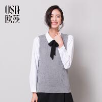 OSA欧莎2016年冬季新品女装 简单大方时尚百搭气质套装S116D15004