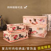 简约现代首饰盒欧式田园风格桌面化妆品收纳整理盒多功能收藏盒子