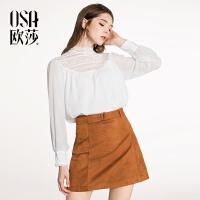 欧莎2018春装新款女装 修身显瘦A字半裙A51021