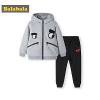 巴拉巴拉儿童套装男秋冬2019新款童装宝宝小童两件套加厚保暖衣服