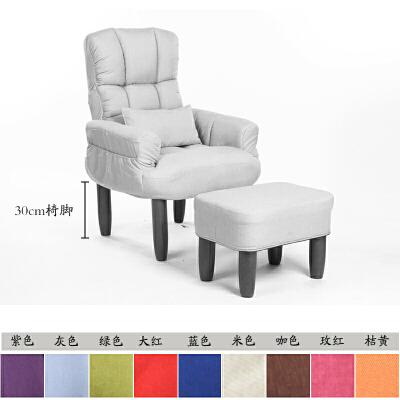 日式懒人沙发单人布艺休闲榻榻米电视电脑椅午休孕妇哺乳椅老人椅 一般在付款后3-90天左右发货,具体发货时间请以与客服协商的时间为准