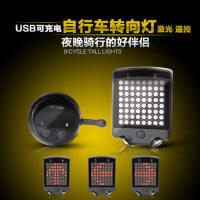 自行车灯无线遥控转向激光镭射尾灯LED充电智能尾灯骑行装备
