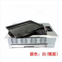 商用家用时尚远电烧烤炉 家用韩式大号电烤肉机 麦饭石烤盘