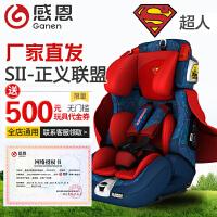感恩超人蝙蝠侠儿童安全座椅 神奇女侠宝宝座椅isofix接口9月-12岁萨塔恩正义联盟