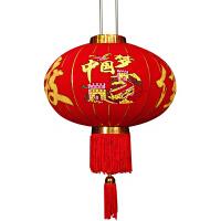欢度国庆大红灯笼挂饰大号灯笼公司企业商场物业大门节日装饰灯笼