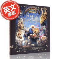现货 魔兽世界艾泽拉斯童话故事传说英文原版World of Warcraft: Folk & Fairy Tales o