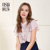 【2件8折,3件7折】OSA欧莎夏装女2017夏装新款女装浅紫色优雅衬衫B17002