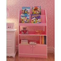 慧乐家儿童粉色书架书柜 杂志架 学生书柜组合书架 储物柜子 绘本架