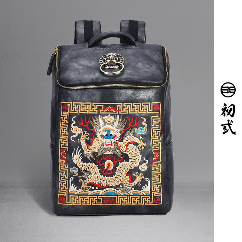 【支持礼品卡支付】初弎中国风潮牌复古狮子头大图案龙腾刺绣男女书包双肩背包41099全国包邮