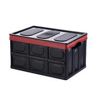 折叠收纳箱多功能汽车后备箱储物箱塑料收纳箱置物箱