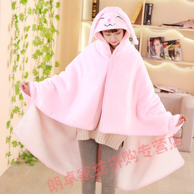 小学生午睡披肩冬季加厚披肩小学生有袖午睡被子毯子可穿