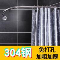 浴帘杆套装免打孔挂帘布弧形洗澡隔断帘子卫生间L型转角加厚防水