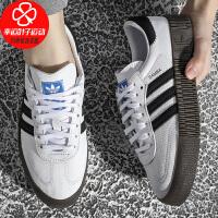幸运叶子 Adidas阿迪达斯女鞋夏季新款运动鞋休闲鞋低帮板鞋AQ1134