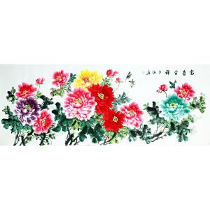 李中强《富贵吉祥》著名书画家 1.8米大幅