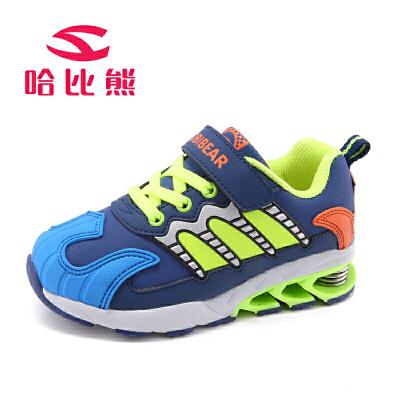 【每满100减50】哈比熊儿童运动鞋秋季男女童休闲跑步鞋