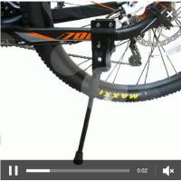 山地车车梯停车架单车支架自行车脚撑26寸公路车边支撑驻车杆单支