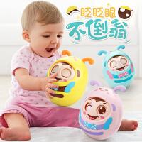 不倒翁玩具婴儿3-6-9-12个月宝宝益智儿童小孩0-1岁大号不到翁5-7