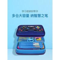小学生文具盒男女孩密码锁铅笔袋EVA儿童多功能大容量3D