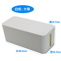 插线板充电线收纳盒保护整理盒拖线板电源线路盒子遮挡装饰集线盒