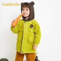 【3件4.5折:139.5】巴拉巴拉童�b男童外套����棉衣�和�冬�b撞色�B帽中�L款潮