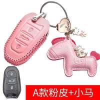 新款钥匙包适用于东风雪铁龙17款新爱丽舍C6C4L世嘉扣C5车C3XR套