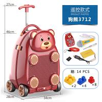 儿童拉杆箱20寸男女宝宝遥控旅行李拖拉箱小孩生日礼物卡通可坐骑