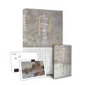 寄世书:鹤来(90后女冠�姑2018新作,100%亲笔签名版)