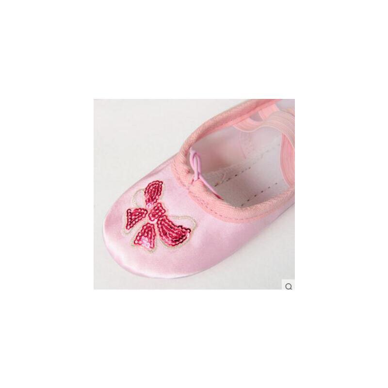 时尚轻盈舒适耐磨儿童舞蹈鞋女童芭蕾舞鞋幼儿练功鞋演出鞋表演鞋全皮底 品质保证,支持货到付款 ,售后无忧