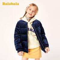 【2件5折价:124.95】巴拉巴拉儿童棉服女童棉衣2019新款秋冬童装中大童丝绒棒球服甜美