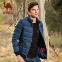 骆驼男装 冬款青年立领修身拉链条纹涤纶时尚外套棉服男