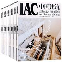 中国建筑装饰装修 杂志 订阅2022年 D14室内设计杂志