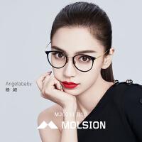 陌森眼镜框女Angelababy同款2018年新款眼镜架圆框
