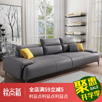 北欧真皮沙发头层牛皮艺沙发组合简约现代小户型三人客厅 其他