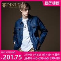 PINLI品立2020秋季新款男�b翻�I牛仔外套�A克上衣外衣B203204149