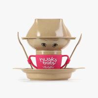 当当优品 壳氏唯稻壳创意环保餐具 儿童餐具套装组合 宝宝辅食套装(玫红)甜甜