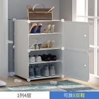 鞋柜简易经济型家用收纳门口大容量多层大学生宿舍鞋架子家居日用收纳用品收纳架