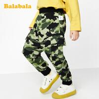 巴拉巴拉男童裤子宝宝童装儿童裤子2020新款春装时尚撞色工装裤潮