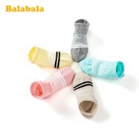 巴拉巴拉儿童袜子棉夏季薄款女童小童宝宝中大童透气弹力女五双装