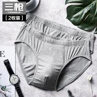[2条装]三枪内裤男 舒肤弹力棉莱卡柔软中腰男士三角裤
